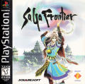 SaGa Frontier PlayStation Front Cover