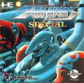 Hyper Dyne: Side Arms Special TurboGrafx CD Front Cover