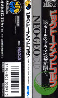 Neo Turf Masters Neo Geo CD Other Spine Card
