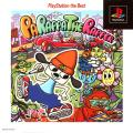 PaRappa the Rapper PlayStation Front Cover PlayStation the Best