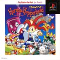 Hermie Hopperhead: Scrap Panic PlayStation Front Cover