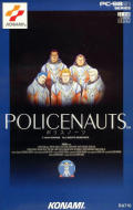 Policenauts PC-98 Front Cover