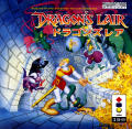 Dragon's Lair 3DO Front Cover