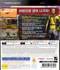 Man vs. Wild with Bear Grylls PlayStation 3 Back Cover