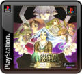 Spectral Force 2 PlayStation 3 Front Cover