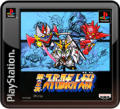 Dai-2-ji Super Robot Taisen PlayStation 3 Front Cover