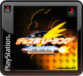 Chocobo Racing PlayStation 3 Front Cover