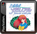 Tokimeki Memorial: Forever With You PlayStation 3 Front Cover