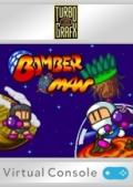 Bomberman '93 Wii Front Cover