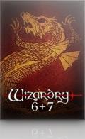 Wizardry 6+7 Windows Front Cover