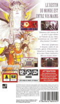 Final Fantasy II PSP Back Cover