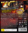 50 Cent: Blood on the Sand PlayStation 3 Back Cover