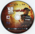 50 Cent: Blood on the Sand PlayStation 3 Media