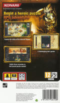 Puzzle Chronicles PSP Back Cover