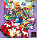 Mega Man Battle & Chase PlayStation Front Cover