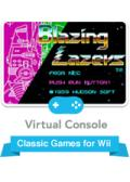 Blazing Lazers Wii Front Cover