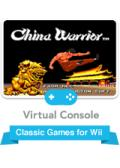 China Warrior Wii Front Cover