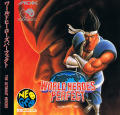 World Heroes Perfect Neo Geo CD Front Cover