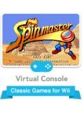 Spinmaster Wii Front Cover