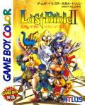 Megami Tensei Gaiden: Last Bible II Game Boy Color Front Cover