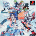 Rock'n Riders PlayStation Front Cover