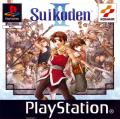 Suikoden II PlayStation Front Cover