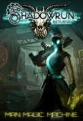 Shadowrun Returns Macintosh Front Cover