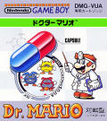 Dr. Mario Game Boy Front Cover