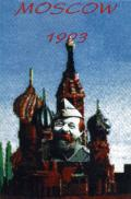 Moscow 1993 Atari 8-bit Front Cover