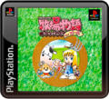 Bokujō Monogatari: Harvest Moon for Girl PlayStation 3 Front Cover