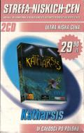 Katharsis DOS Front Cover