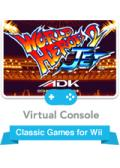 World Heroes 2 JET Wii Front Cover