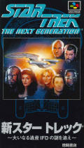 Star Trek: The Next Generation - Echoes from the Past SNES Front Cover