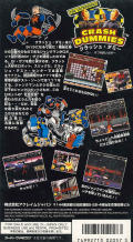 The Incredible Crash Dummies SNES Back Cover