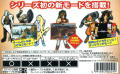 Guilty Gear X Game Boy Advance Back Cover