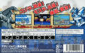 Godzilla: Domination! Game Boy Advance Back Cover Atari Hot Series