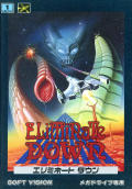 Eliminate Down Genesis Front Cover