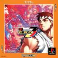 Street Fighter Alpha 3 PlayStation Front Cover Capkore