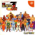 Street Fighter Alpha 3 Dreamcast Front Cover