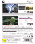 Final Fantasy XIII-2 (Digital Contents Selection) PlayStation 3 Back Cover