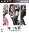Final Fantasy XIII-2 (Digital Contents Selection) PlayStation 3 Other Additional Content Selection - Keep Case Front