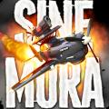 Sine Mora Android Front Cover
