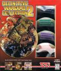 Definitive Wargame Collection 2 DOS Front Cover