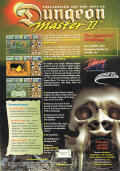 Dungeon Master II: Skullkeep DOS Back Cover