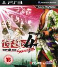 Way of the Samurai 4 PlayStation 3 Front Cover