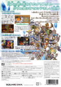 Final Fantasy: Crystal Chronicles - Echoes of Time Wii Back Cover