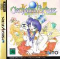 Cleopatra's Fortune SEGA Saturn Front Cover
