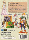 Shining Force II Genesis Back Cover