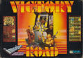 Ikari Warriors II: Victory Road Atari ST Front Cover