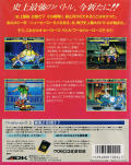 World Heroes 2 Neo Geo Back Cover